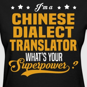 Chinese Dialect Translator - Women's T-Shirt