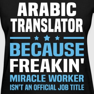 Arabic Translator - Women's T-Shirt