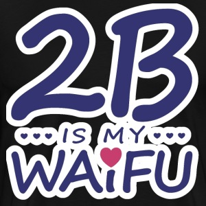 2B is my Waifu - Men's Premium T-Shirt