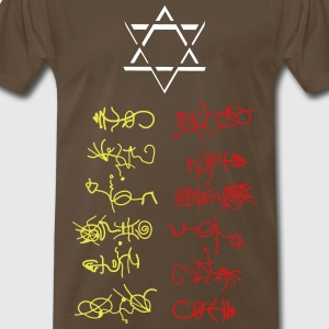 DEAD SEA SCROLLS 1 - Men's Premium T-Shirt