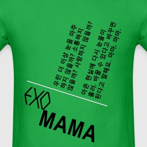 EXO - MAMA Chorus Lyrics - Men's T-Shirt