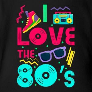 I love the 80s - cool and crazy design Baby Bodysuits - Short Sleeve Baby Bodysuit