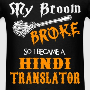 Hindi Translator - Men's T-Shirt