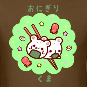 Onigiri Kuma - Men's T-Shirt