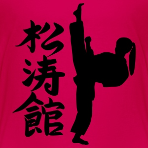 Karate Kanji Girls T Shirt - Kids' Premium T-Shirt