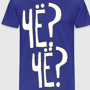 What What? And So What? (2 Sided) - Men's Premium T-Shirt