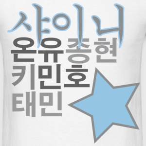SHINee - Men's T-Shirt