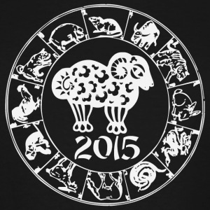 Chinese Year of The Sheep Goat 2015 - Men's Tall T-Shirt