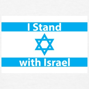 I Stand With Israel Now and Forever - Men's T-Shirt