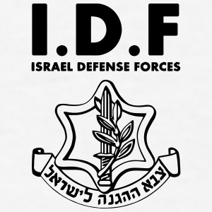IDF Israel Defense Forces - Men's T-Shirt