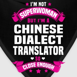 Chinese Dialect Translator Tshirt - Bandana
