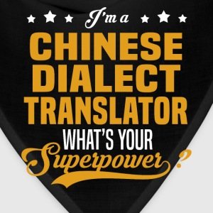 Chinese Dialect Translator - Bandana