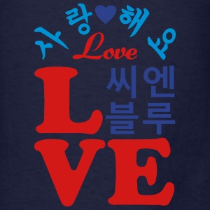 ♥♫I Love KPop CN Blue Premium Hoodie♪♥ - Men's T-Shirt