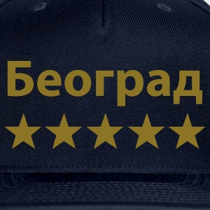 Београд  (Belgrade) 5 star T-Shirts - Snap-back Baseball Cap