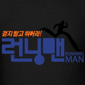 [Running Man!]  - Men's T-Shirt