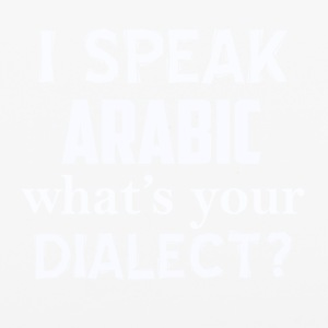 Arabic dialect - iPhone 6/6s Rubber Case