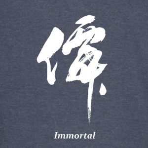 Immortal (White) - Vintage Sport T-Shirt