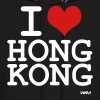 i love hong kong by wam - Men's Hoodie
