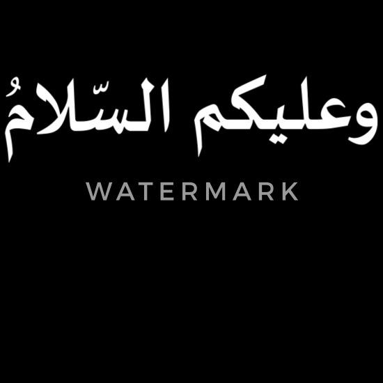 Alaikum es arabic selamu Free Arabic