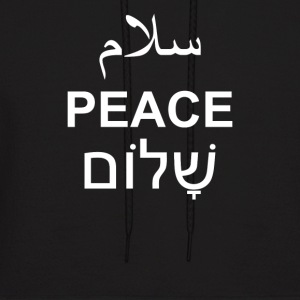 Peace Arabic Hebrew English Text Word Typography - Men's Hoodie