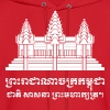 Angkor Wat / Khmer / Cambodian Flag with Motto - Men's Hoodie