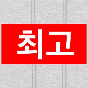 Korean Supreme Box Logo - Men's Hoodie