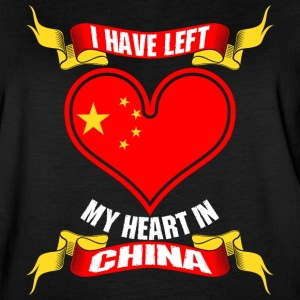 I Have Left My Heart In China - Women's Vintage Sport T-Shirt