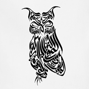 Owl arabic calligraphy - Adjustable Apron