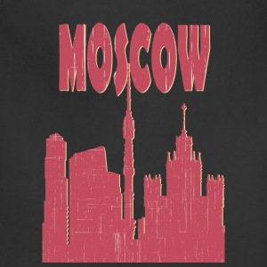 Moscow City - Adjustable Apron