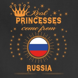love princesses come from RUSSIA - Adjustable Apron