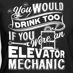 Elevator Mechanic Funny Shirt - Women's 50/50 T-Shirt