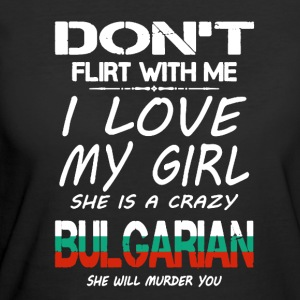 BULGARIAN WIFE SHIRT - Women's 50/50 T-Shirt