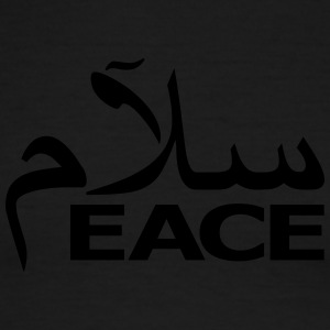 SALAM PEACE - Men's Ringer T-Shirt