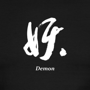 Demon (White) - Men's Ringer T-Shirt