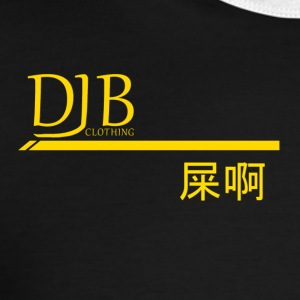DJB premium (GOLD) - Men's Ringer T-Shirt
