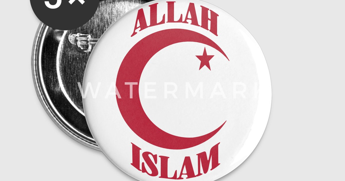 Allah Islam Symbol By Iysa Spreadshirt