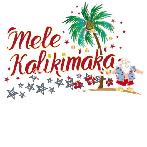 Mele Kalikimaka Merry Christmas Cool Hawaii by | Spreadshirt