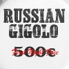 RUSSIAN Gigolo Party Shirt - Small Buttons