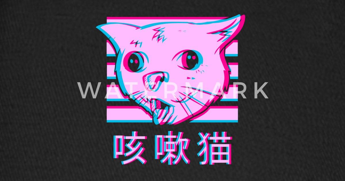 Coughing Cat Meme Funny Ugly Cat Meme Vaporwave Baseball Cap Spreadshirt