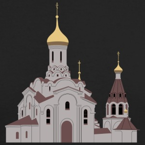 Orthodox church - Men's Long Sleeve T-Shirt by Next Level