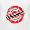 Women's Certified Cambodian - Men's Fine Jersey T-Shirt
