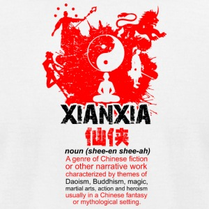 What Is Xianxia? - Men's T-Shirt by American Apparel