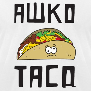 Taco - Awko Taco - Men's T-Shirt by American Apparel