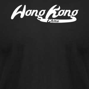 Hong Kong China Vintage Logo - Men's T-Shirt by American Apparel