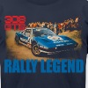 rally legend - Men's Fine Jersey T-Shirt