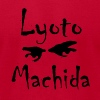 Lyoto Machida - Men's Fine Jersey T-Shirt