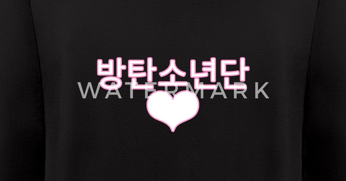 Mens Zip Hoodiebts Love Kpop Kdrama K Pop Fan