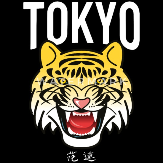 Tiger Head Tokyo Japan Men's Premium Hoodie | Spreadshirt