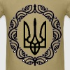 Ukraine Trident Tryzub - Men's T-Shirt