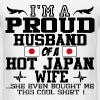 japan wife 112.png - Men's T-Shirt